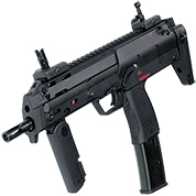 UMAREX H&K MP7A1