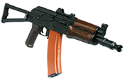 AKS-74U Next Generation